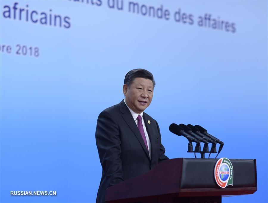 Китай поддерживает участие Африки в строительстве