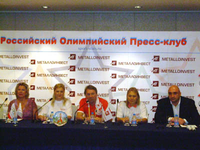 http://russian.people.com.cn/mediafile/200808/10/F200808101054002448011950.jpg