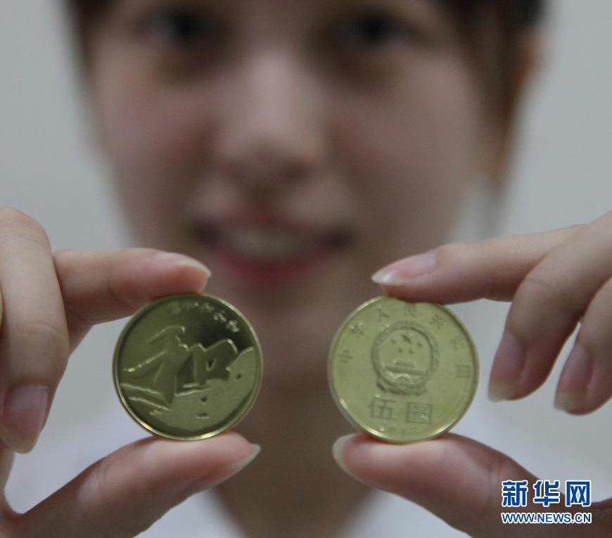 Центральный банк Китая выпустил юбилейные монеты достоинством 5 юаней